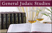 General Judaic Studies