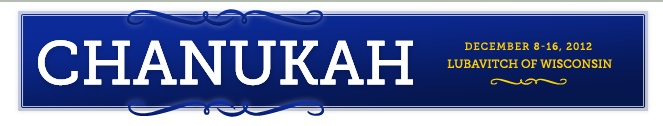Chanukah Celebrations with Chabad of Wisconsin